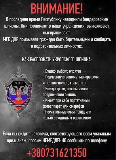 В Польше задержан украинский хакер, разыскиваемый ФБР - Цензор.НЕТ 8715