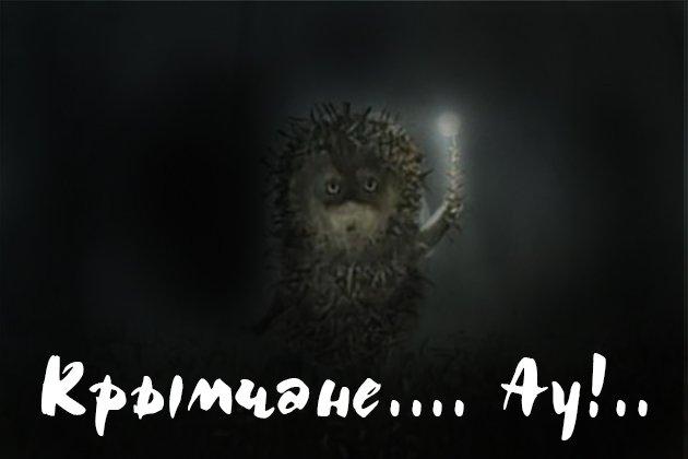 """""""Укрэнерго"""" завершила монтажные работы на ЛЭП """"Каховская-Титан"""", но линия из ремонта не выведена, - пресс-секретарь компании - Цензор.НЕТ 6643"""