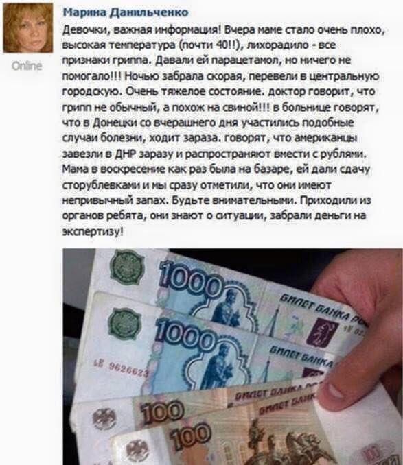 Контрабанда сигарет на 2 млн гривен задержана в Донецкой области, - Госпогранслужба - Цензор.НЕТ 8059