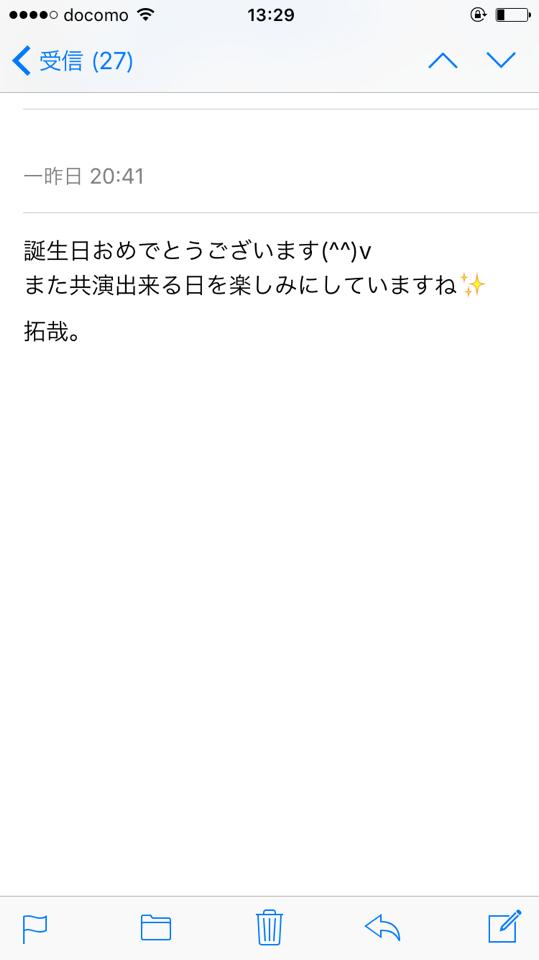 木村拓哉からメールきた! https://t.co/WqwgQ2UMqy