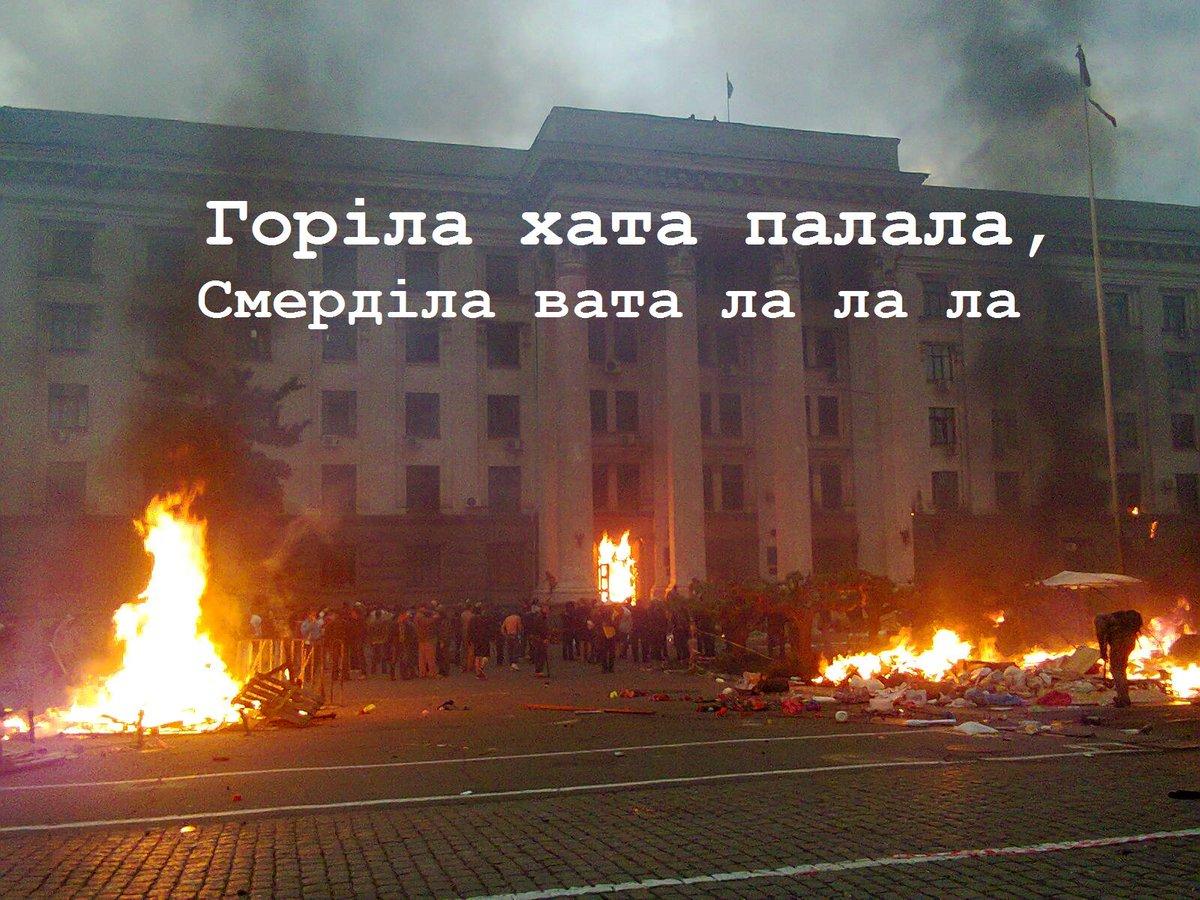 Одесский горсовет рассмотрит вопрос о признании РФ страной-агрессором - Цензор.НЕТ 7884