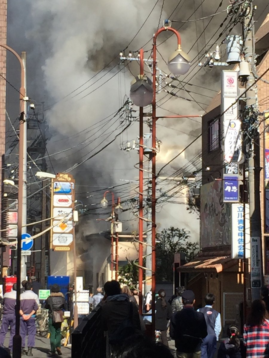 立川で火事じゃ https://t.co/wSF8JsfrIx