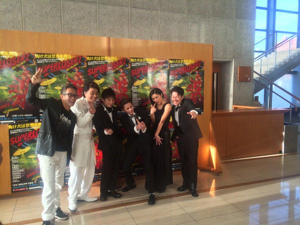 【要チェック!】 本日から15日に東京でSUPERLOSERZ SAVE THE EARTHが公演決定!  チケット購入はこちらから! ↓ e+ https://t.co/zpuN5yyVQW https://t.co/LhpAmayVG0