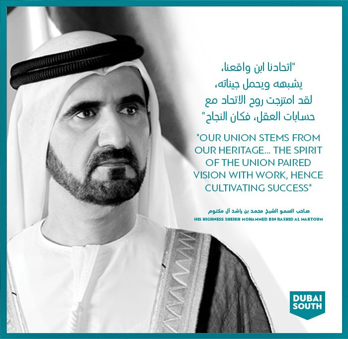 Dubai South On Twitter Quotes By Hh Sheikh Mohammed Bin Rashid