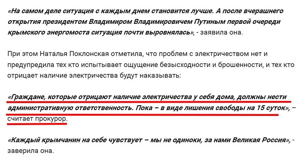 Савченко отказалась от услуг адвоката, назначенного Следкомом РФ, - Фейгин - Цензор.НЕТ 263