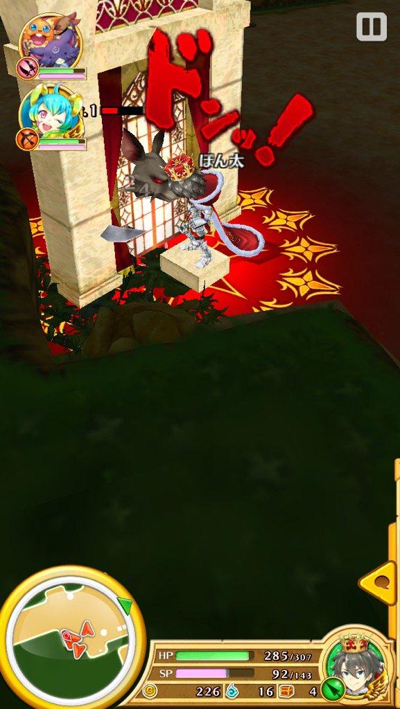 【白猫】クリスマスメルクリオ槍みんなの壁ドンSS画像まとめ!サマーソウル×浅井Pの壁ドン動画ワロタwwww【プロジェクト】