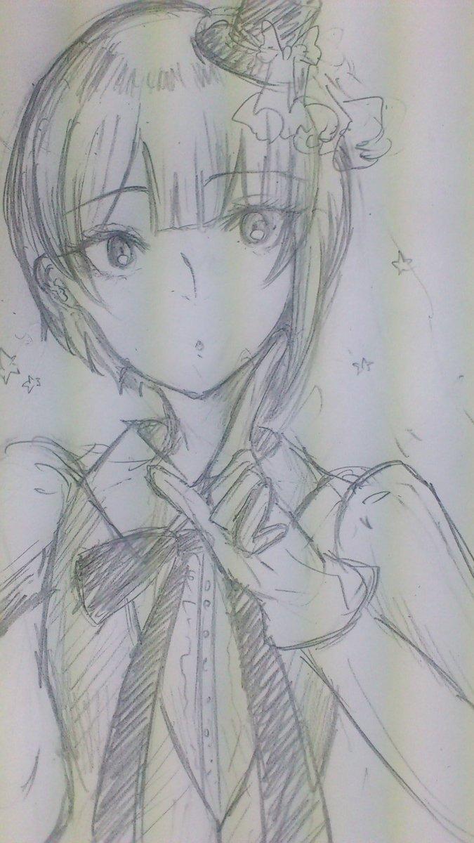 フレちゃん https://t.co/ibVPO3Rwiu