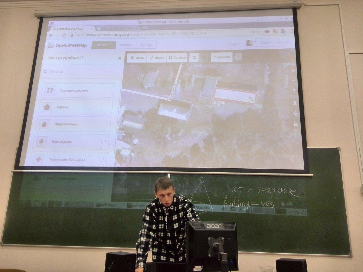 Сергей Голубев рассказывает про OpenStreetMap