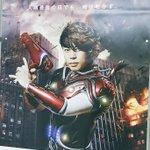 T.M.西川さんがついにスーパーヒーローデビューしたぞ!