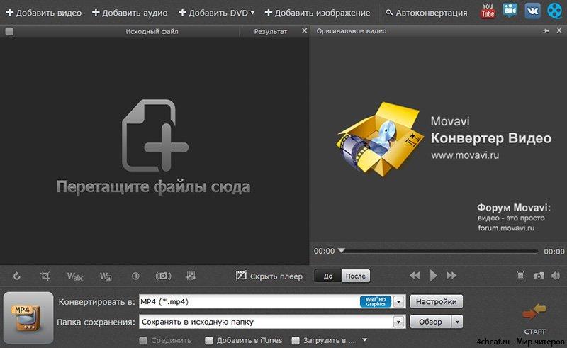 прокси socks5 украина для парсинга google