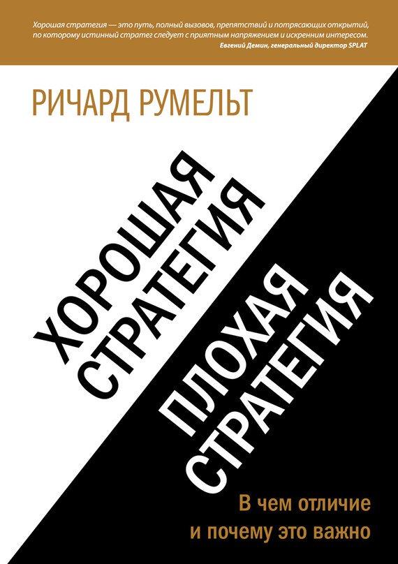 ebook Handbook of
