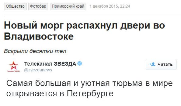 Боевики обстреляли противотанковыми управляемыми ракетами позиции ВСУ в районе Гранитного, - пресс-центр АТО - Цензор.НЕТ 7443
