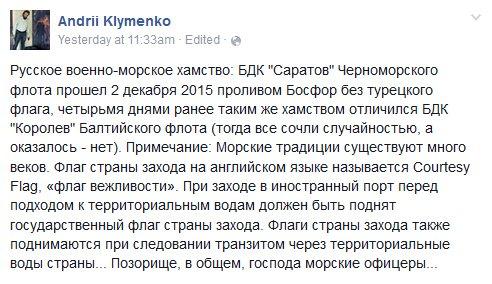Украинская диаспора США направила партию медицинского оборудования для военного госпиталя в Киеве, - Минобороны - Цензор.НЕТ 7453