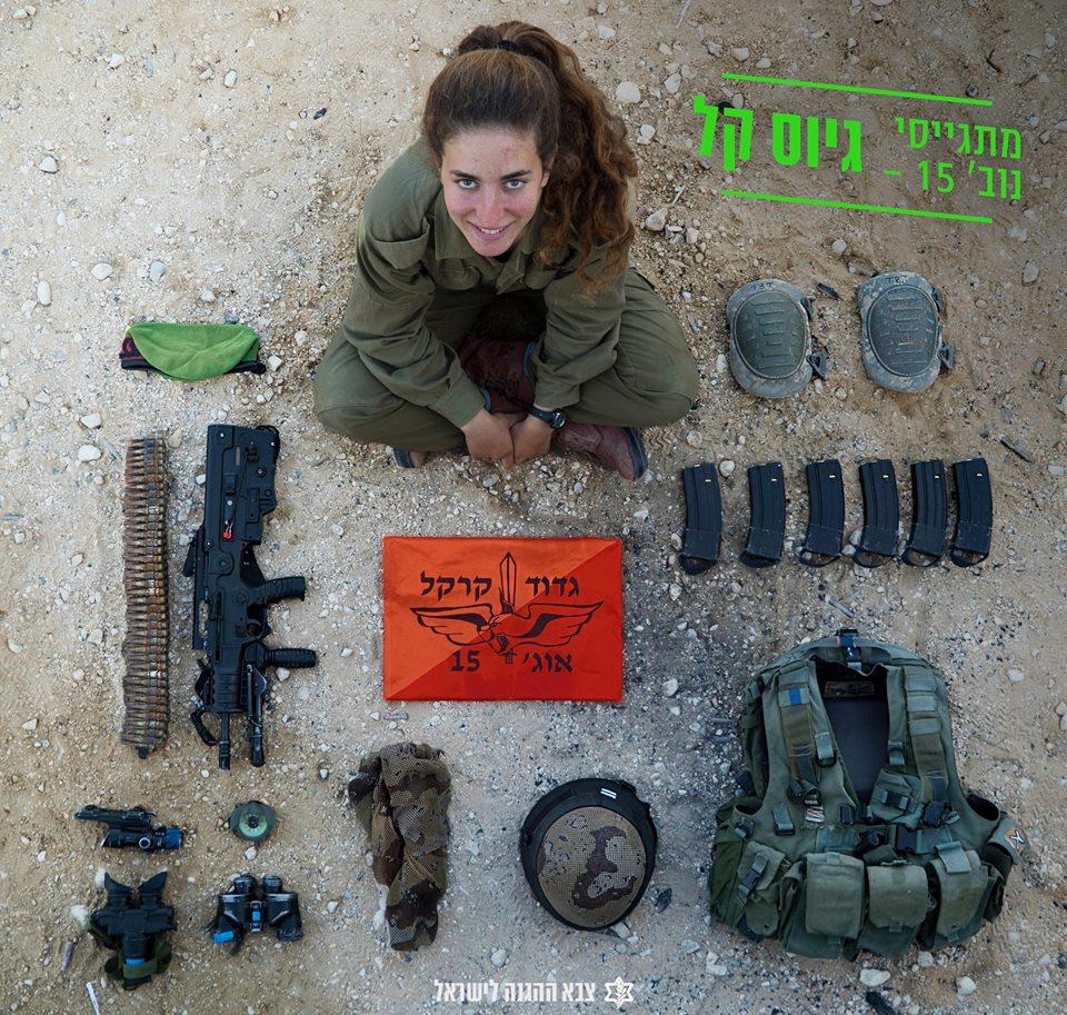 كتيبه كراكال الاسرائيليه .....Caracal Battalion  CVfSP9LWIAAyexI