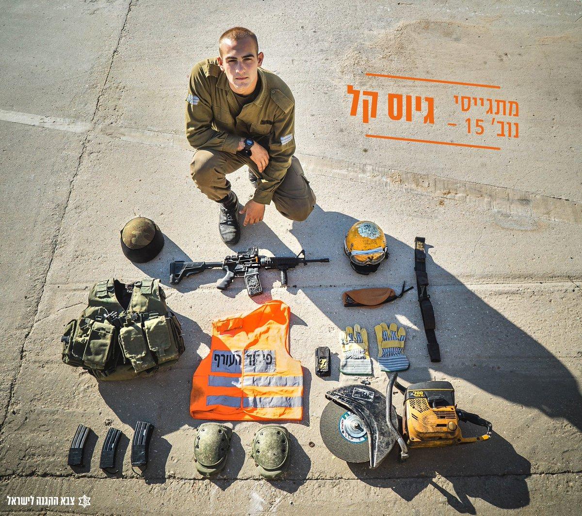 كتيبه كراكال الاسرائيليه .....Caracal Battalion  CVfSR8rWsAAAqPj