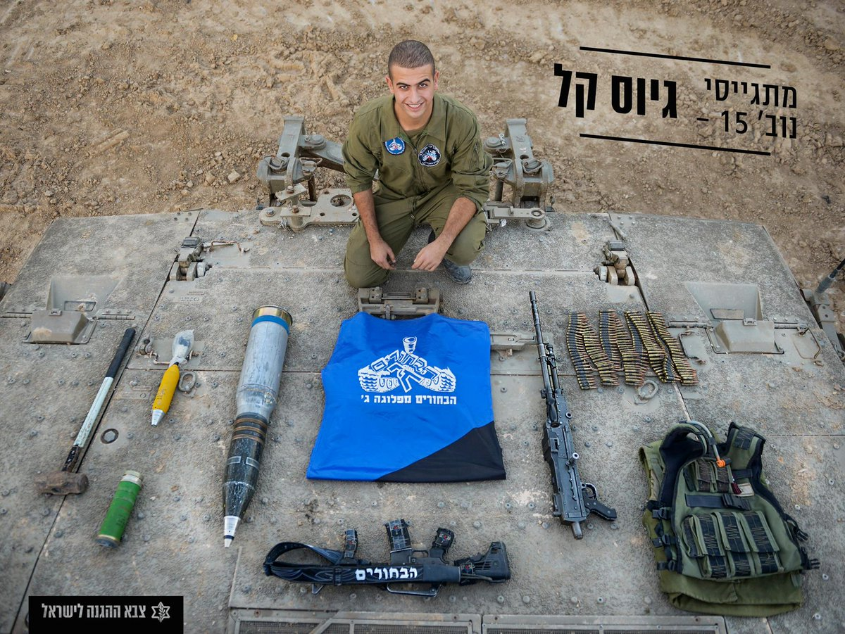 كتيبه كراكال الاسرائيليه .....Caracal Battalion  CVfSXbYW4AEPzsM