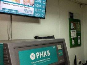 в каких банкоматах снимать с карт юникредит