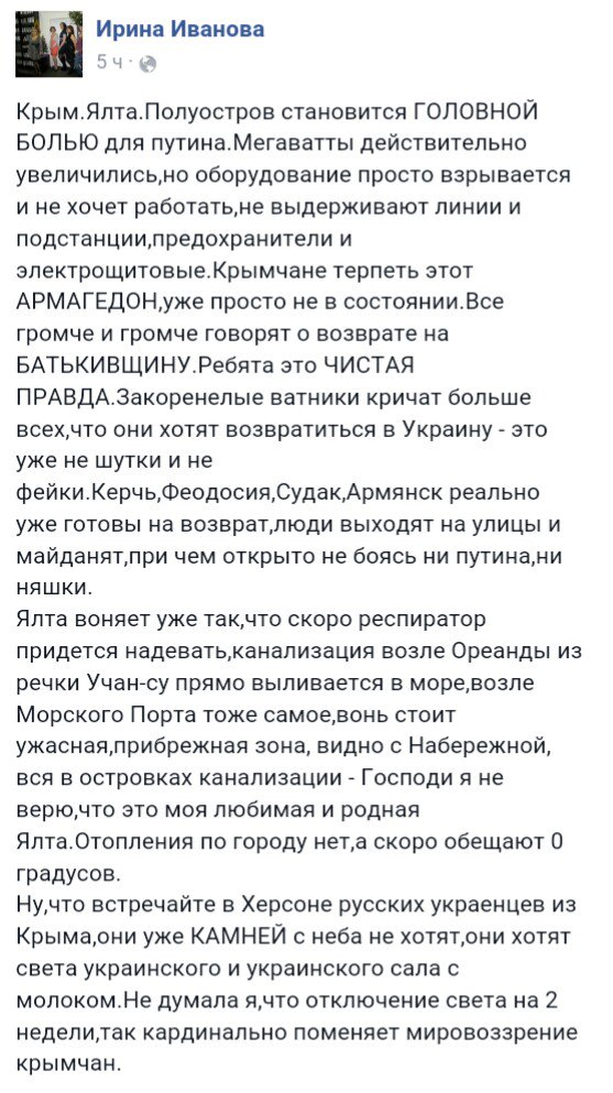 Танки противника выявлены вблизи Горловки. Сегодня существует большая вероятность провокаций, - пресс-центр АТО - Цензор.НЕТ 1998