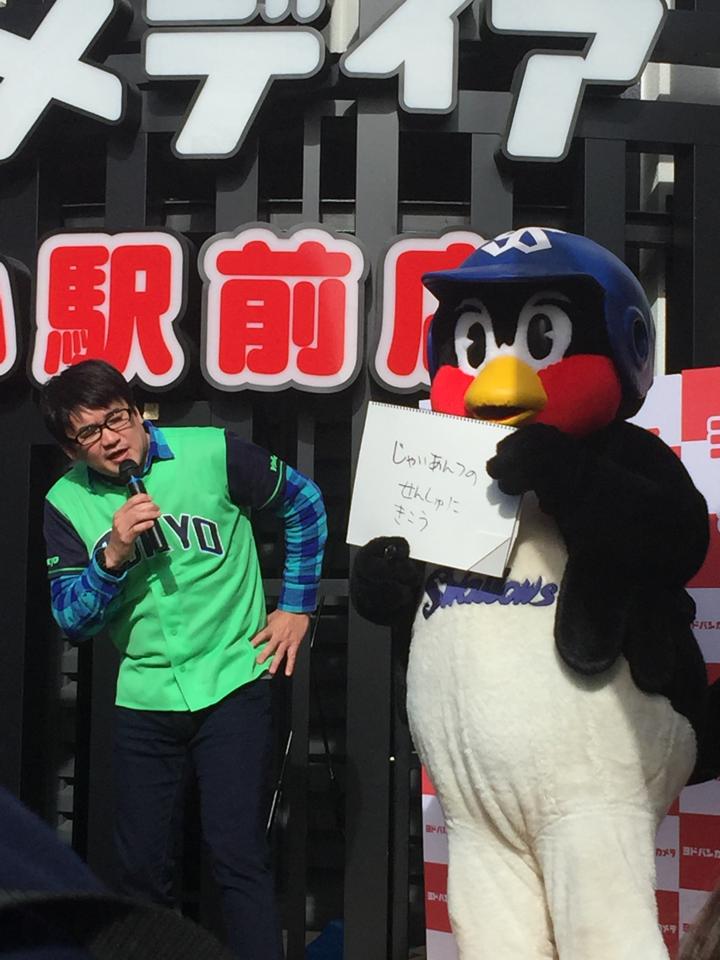 お客「馬券が当たるコツ教えてください!」 つば九郎「じゃいあんつのせんしゅにきこう」