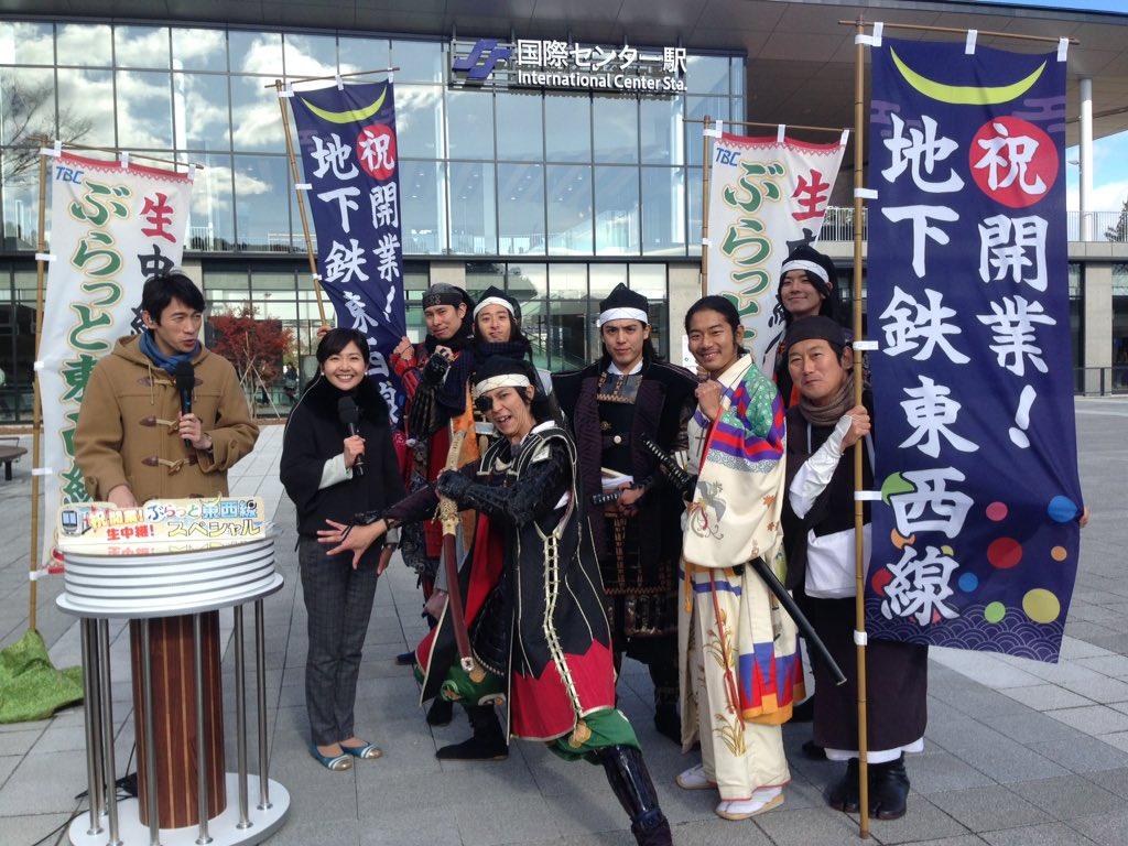 伊達武将隊さんも加わってかっこいい演舞を見せてくださいます!中継は12:54〜です! https://t.co/SPG8YF00GP