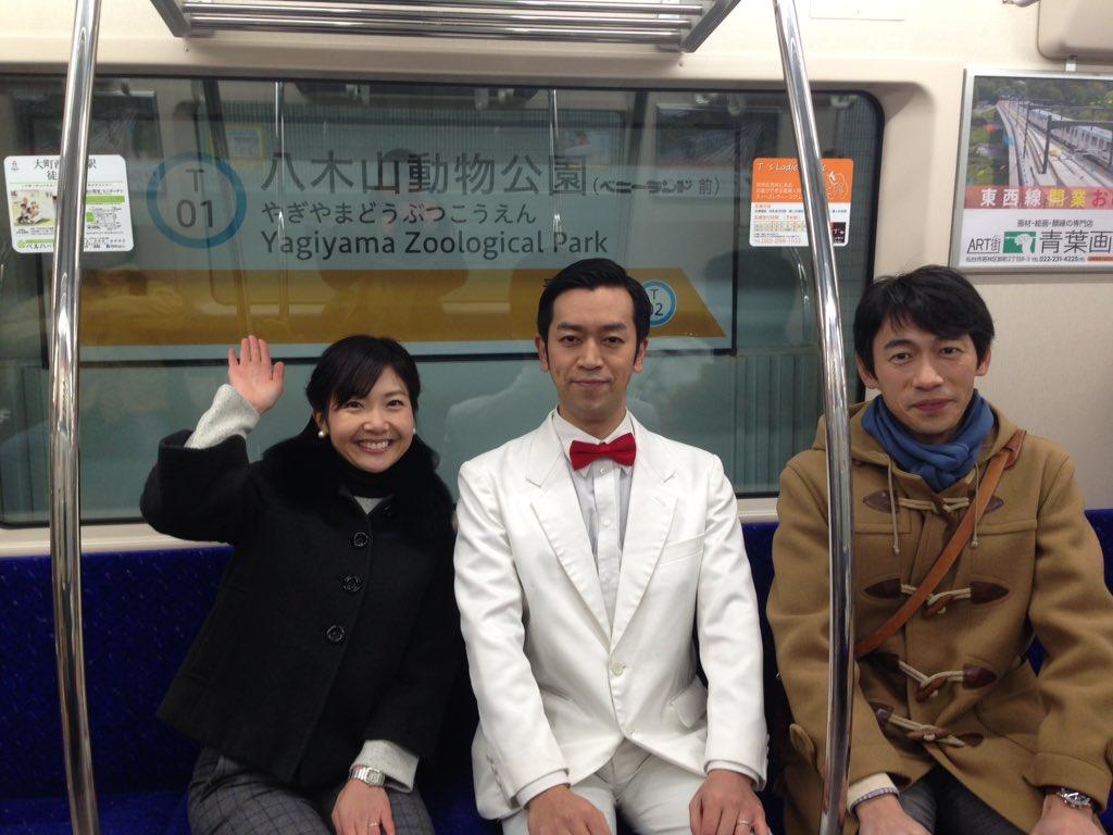 「祝開業!生中継!ぶらっと東西線スペシャル」いよいよ、このあと12:54出発進行!! https://t.co/hlU9F2op6L