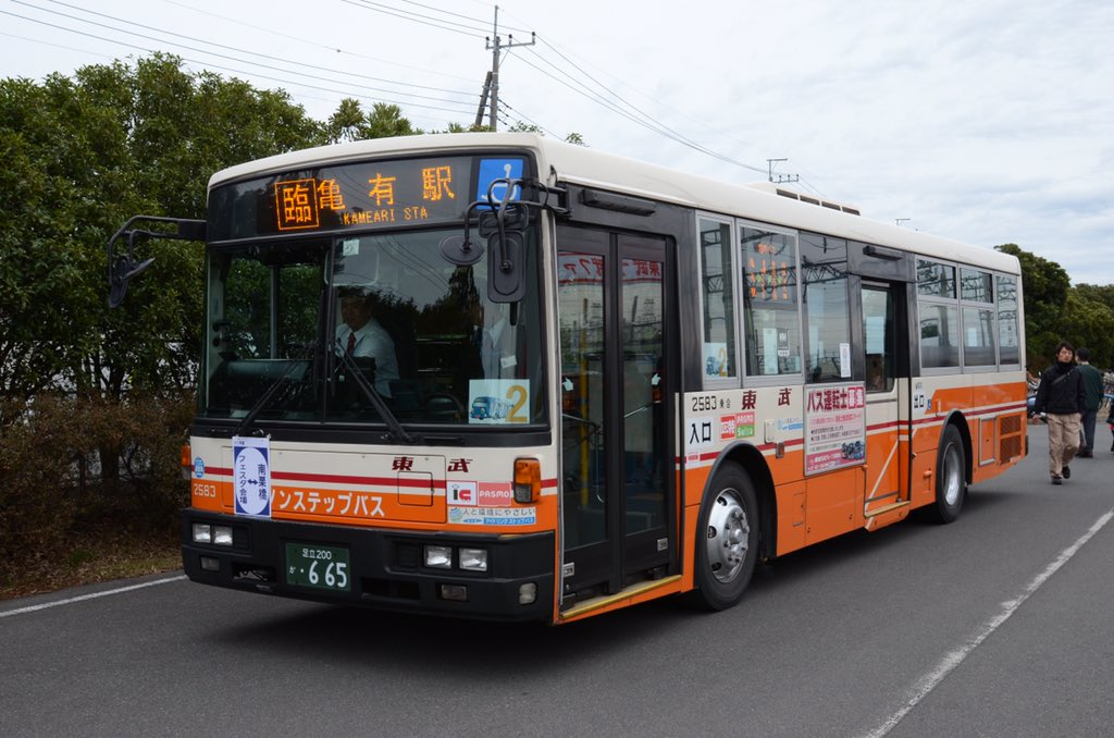 何やらかしとんねん東武バスwwwww https://t.co/C1QgJgFyil
