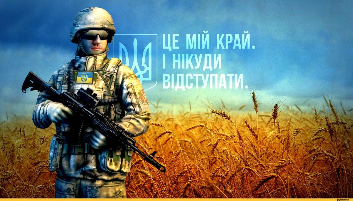 <b>Сегодня отмечается День Вооруженных Сил Украины</b>