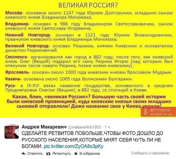 За преступления против активистов Евромайдана до сих пор никого не привлекли к ответственности, - доклад ООН - Цензор.НЕТ 1062