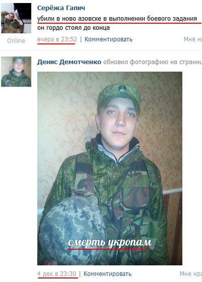 """С Россией не может быть никакого """"обмена"""" в вопросах Украины и Сирии, - Столтенберг - Цензор.НЕТ 406"""