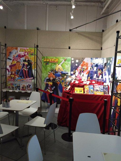 スレイヤーズアニメ20周年記念展 阿佐ヶ谷gofa 3rd stageまとめ 9ページ