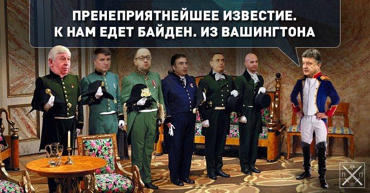 """Борьба с коррупцией станет главным фокусом бесед Байдена с Порошенко и Яценюком: он будет настаивать на радикальной реформе ГПУ, - """"Голос Америки"""" - Цензор.НЕТ 9246"""