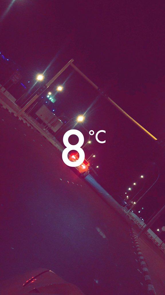 درجة حرارة الطائف الان