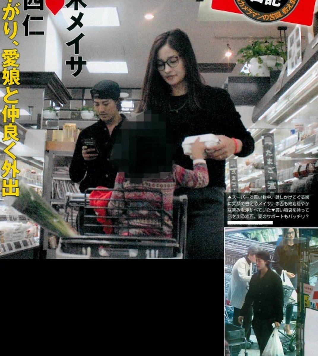 akanishi jin and kuroki meisa dating