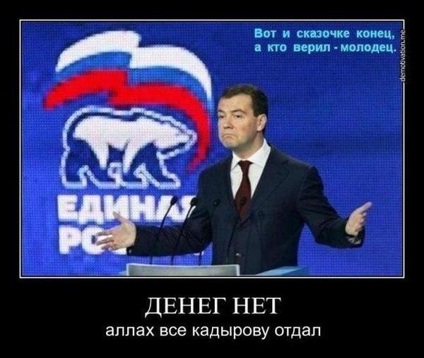 """США поддержали позицию Украины против газопровода """"Северный поток-2"""", - Порошенко - Цензор.НЕТ 988"""
