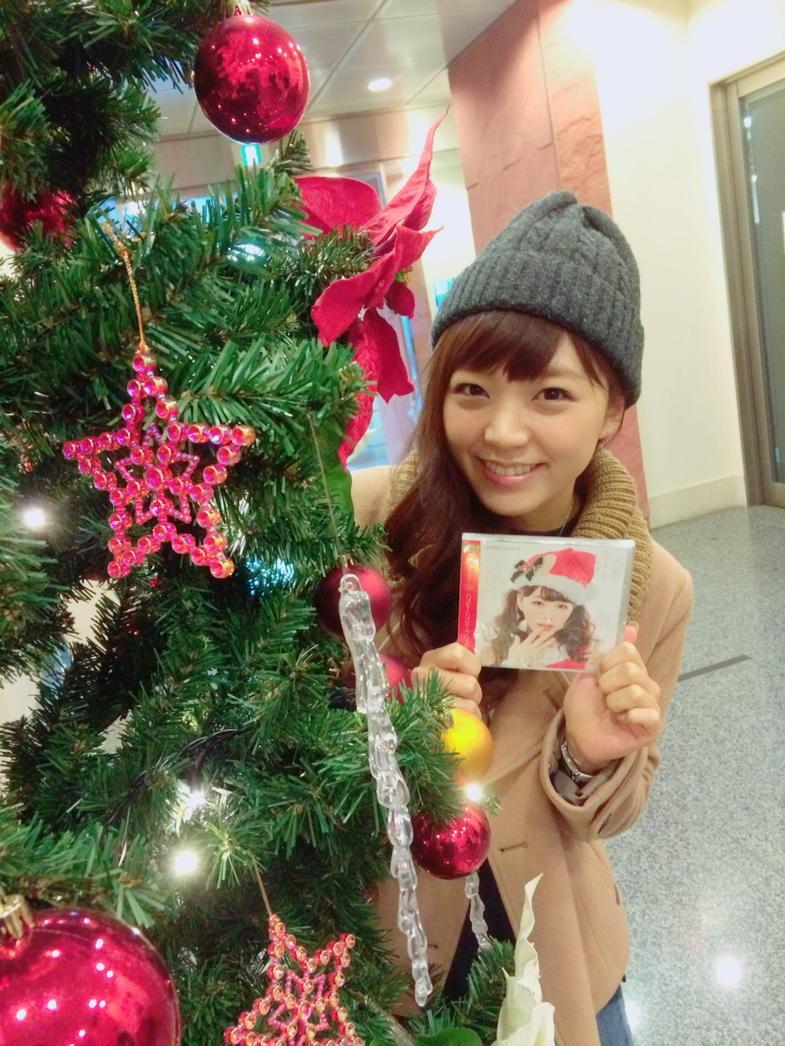 12月9日発売の新曲「ハッピーハッピークリスマス」ひとあしお先にゲット❤️今年のクリスマスはこれ聴いて気分高めましょうっ*(^o^)/* pic.twitter.com/oDMPtnAN5N