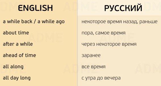 pizda-s-vihodku
