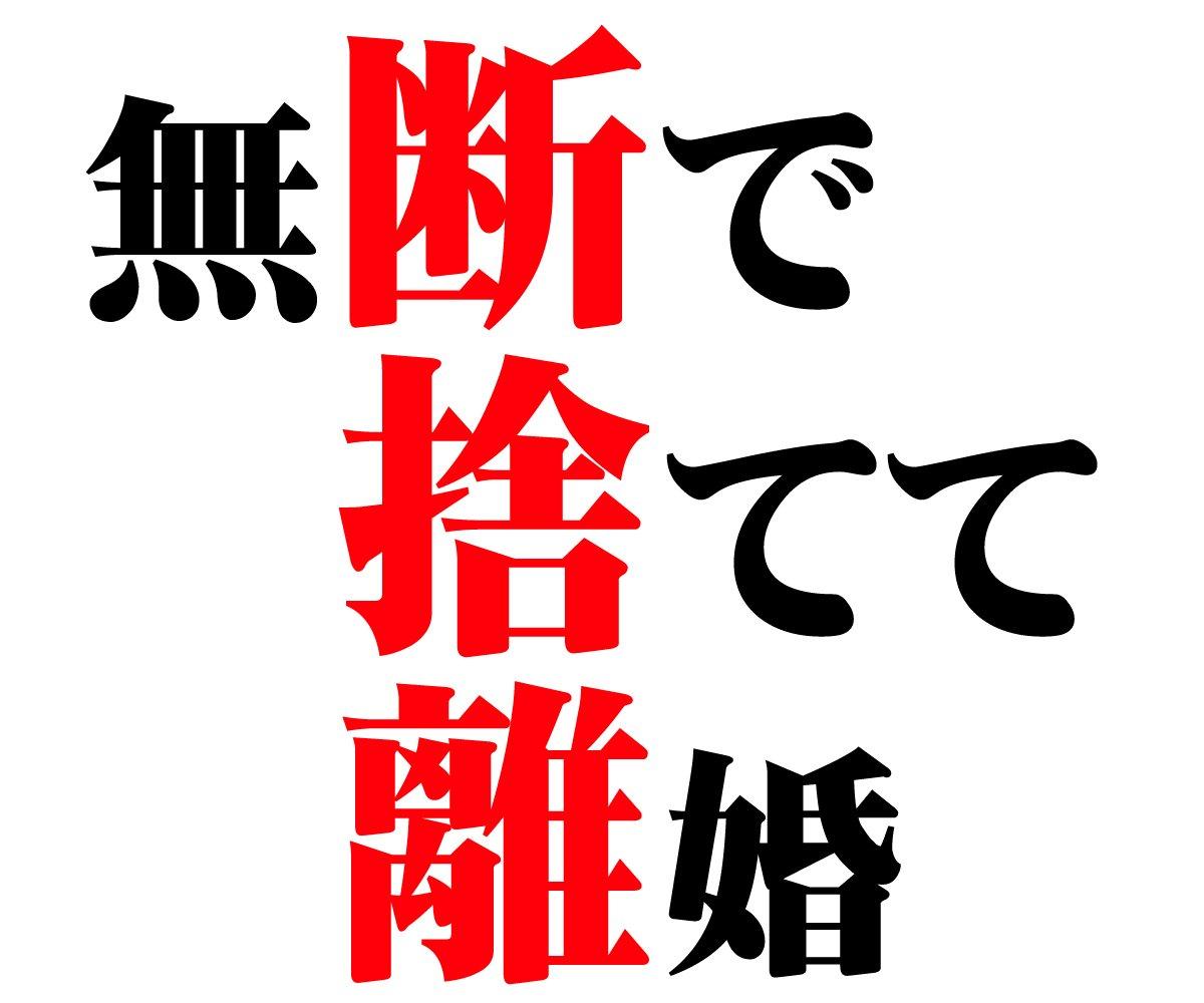 【恐怖!】ミニマムライフには覚悟がいる…!