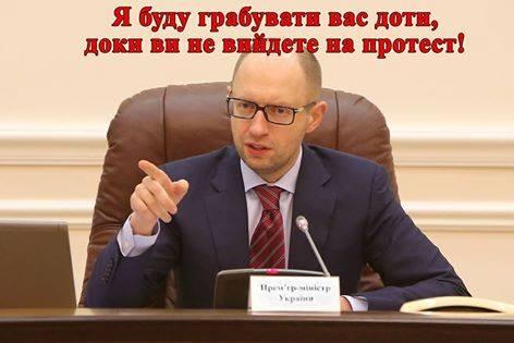 Яценюк: Мы ожидаем положительного отчета Еврокомиссии по безвизовому режиму - Цензор.НЕТ 7266