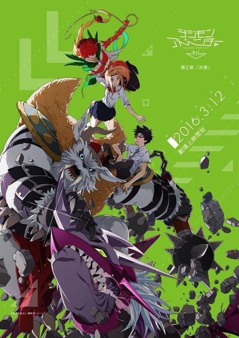 Digimon - Page 17 CVnXMprVAAAe6qd