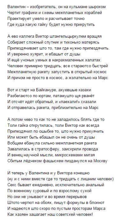 """Неудачно запущенный Россией военный спутник предназначался для обнаружения иностранных субмарин на глубине, - """"КоммерсантЪ"""" - Цензор.НЕТ 6809"""