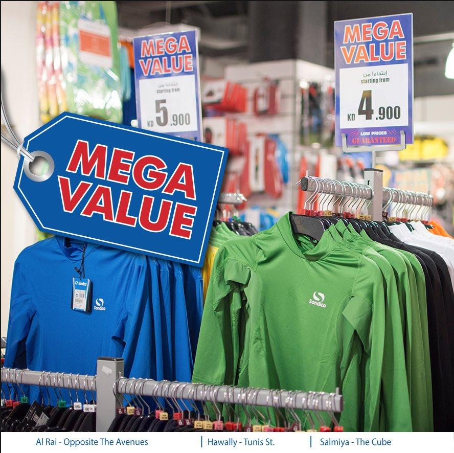 Sports Direct.... Low prices guaranteed.  سبورتس دايركت ...... ضمان أفضل ألاسعار  #Sportsdirectkw https://t.co/8tHK2guBYx