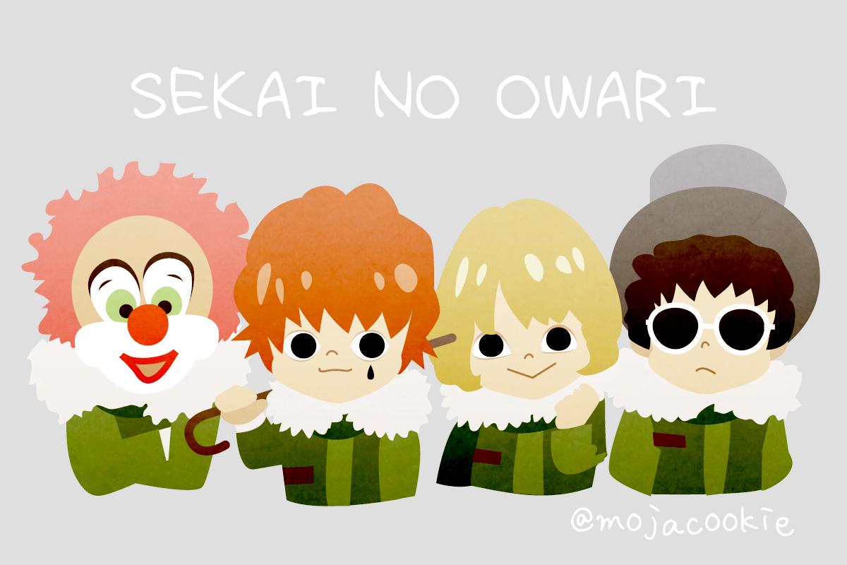 もじゃクッキー On Twitter Sekai No Owariの公式lineスタンプの〆切