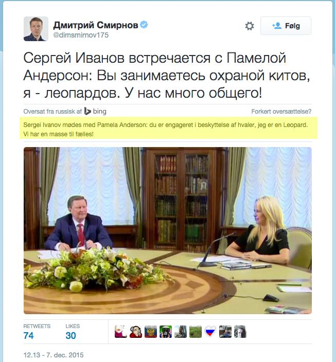 Jeg håber inderligt, at Bings oversættelse af dette tweet er 100% korrekt! #jegerenleopard https://t.co/HLlJ73qdwx