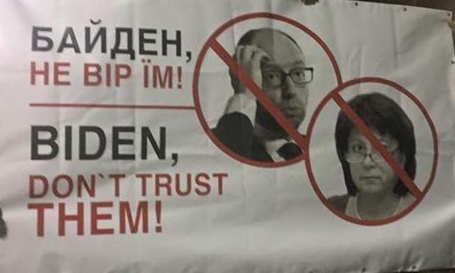 Встреча Яценюка и Байдена началась в Киеве - Цензор.НЕТ 8908