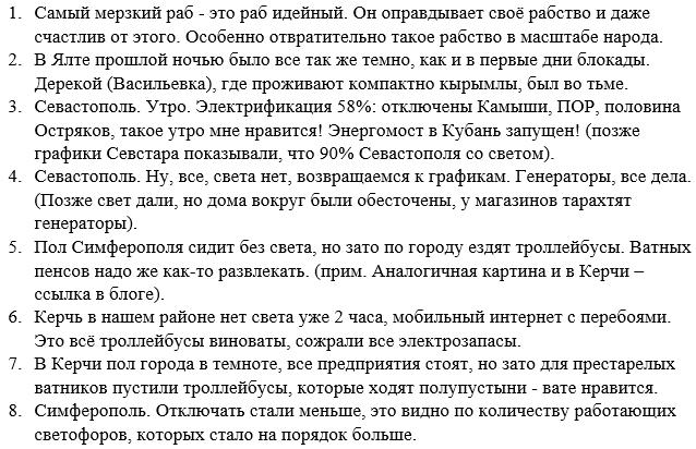 """""""Газпром"""" получит убыток от продажи газа в России впервые с 2008 года - Цензор.НЕТ 689"""