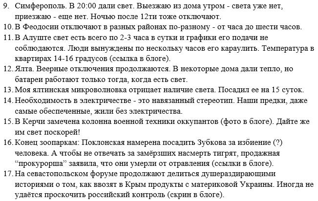 """""""Газпром"""" получит убыток от продажи газа в России впервые с 2008 года - Цензор.НЕТ 1540"""
