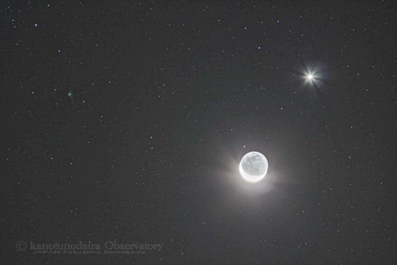 金星・カタリナ彗星・月の接近