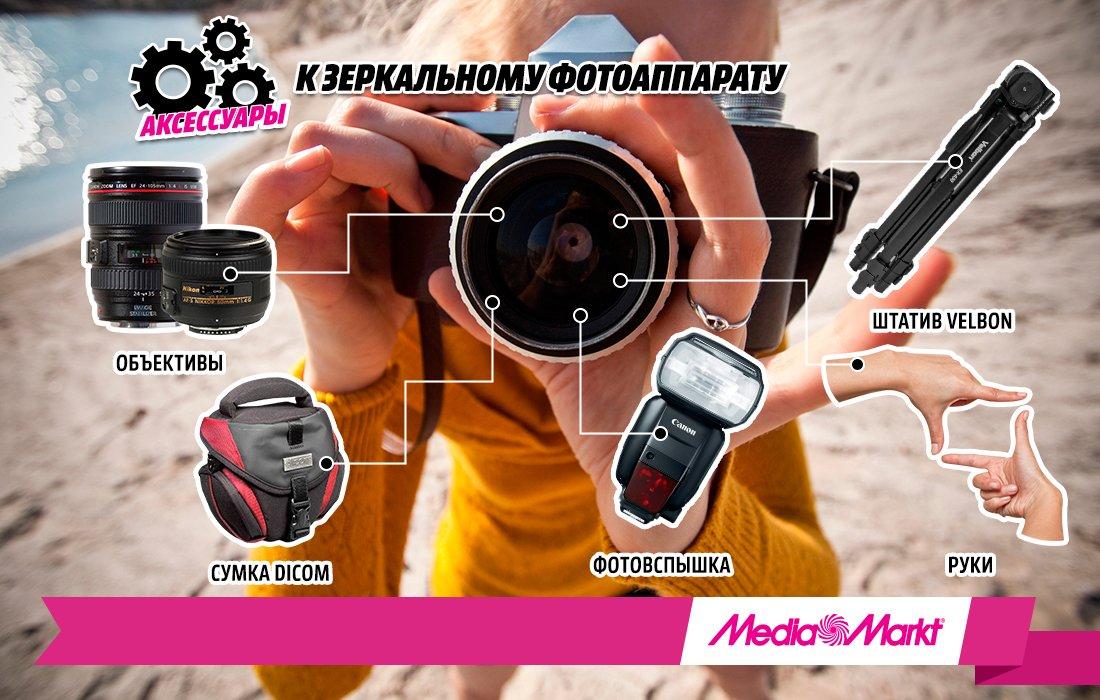 механическом хэштег про фотоаппарат разное
