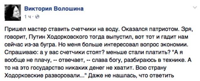 Ходорковский: У меня больше нет обязательств не заниматься политикой - Цензор.НЕТ 9872