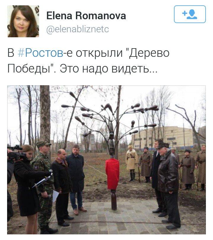 Боевики обстреляли морских пехотинцев в Широкино, а также позиции украинской армии в Старогнатовке, Трехизбенке и Станице Луганской, - пресс-офицер - Цензор.НЕТ 1250